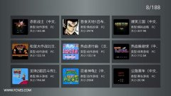 NES Emulator TV V1.52(安卓NES模拟器TV电视版)